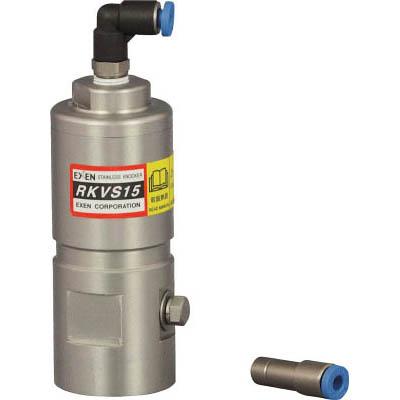 エクセン RKVS15 超小型ステンレスノッカー RKVS15