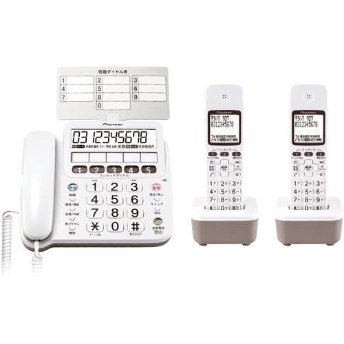 パイオニア TF-SE15W-W デジタルコードレス留守番電話機 子機2台