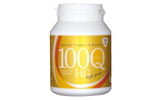 エックスワン X-one アクティベックス 100Q HG 750粒入 酵母 大豆 海藻 乳清 ビタミン ミネラル 必須アミノ酸 栄養機能食品 マグネシウム 亜鉛 マンガン 銅 クロム カルシウム クエン酸 ビタミン 正規品 ギフト 妻