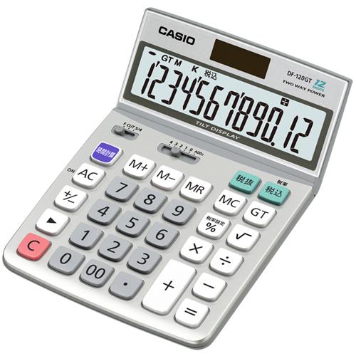 【在庫あり】14時までの注文で当日出荷可能! CASIO DF-120GT 特大表示電卓 12桁 マルチ換算タイプ
