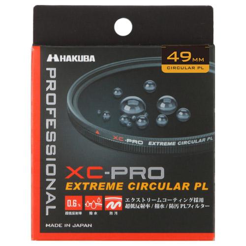ハクバ CF-XCPRCPL49 XC-PRO エクストリーム サーキュラーPLフィルター 49mm