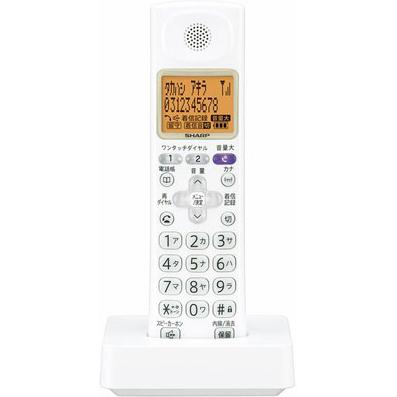 シャープ JD-KS120(ホワイト) 増設子機 デジタルコードレス電話機用