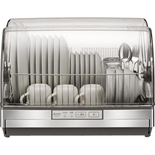 在庫あり 14時までの注文で当日出荷可能 美品 新作通販 三菱 ステンレスグレー TK-ST11-H 食器乾燥機