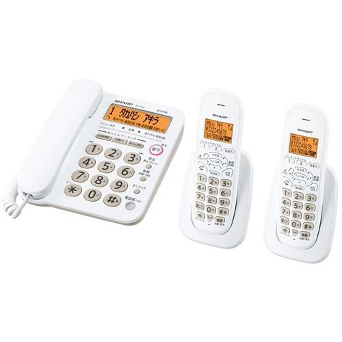 シャープ JD-G32CW(ホワイト) デジタルコードレス電話機 子機2台