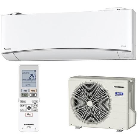 【長期保証付】パナソニック CS-EX408C2-W(クリスタルホワイト) 14畳 電源200V