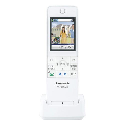 流行に  VL-WD616パナソニック VL-WD616 ワイヤレスモニター子機, あきし野 sleeping-shop:cd6e6d07 --- moynihancurran.com
