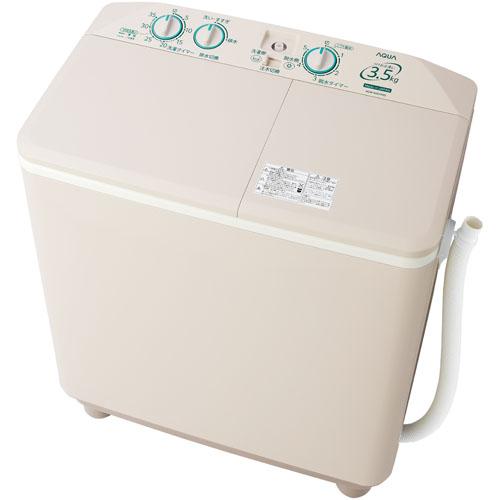 アクア AQW-N351-HS(ソフトグレー) 二槽式洗濯機 洗濯/脱水3.5kg
