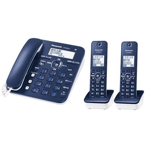 パナソニック VE-GZ30DW-A((ネイビーブルー) RU・RU・RU ル・ル・ル デジタルコードレス電話機 子機2台