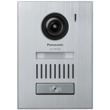 【送料無料】 パナソニック VL-VH556L-S カラーカメラ玄関子機