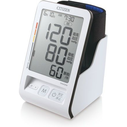 在庫あり 14時までの注文で当日出荷可能 シチズン 上等 CHUCシリーズ 上腕式血圧計 CHUC515 スーパーSALE セール期間限定