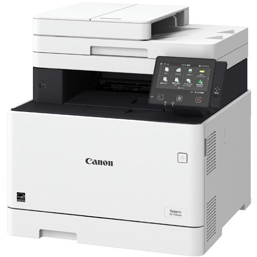 CANON Satera(サテラ) MF735Cdw スモールオフィス向けカラーレーザー複合機 A4対応 FAX付き