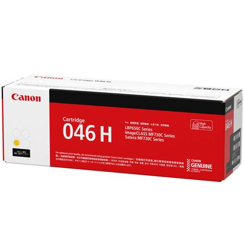 CANON CRG-046HYEL 純正 トナーカートリッジ046H 大容量 イエロー