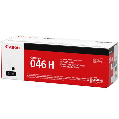 在庫あり 14時までの注文で当日出荷可能 CANON CRG-046HBLK オンラインショップ 流行 純正 ブラック トナーカートリッジ046H 大容量