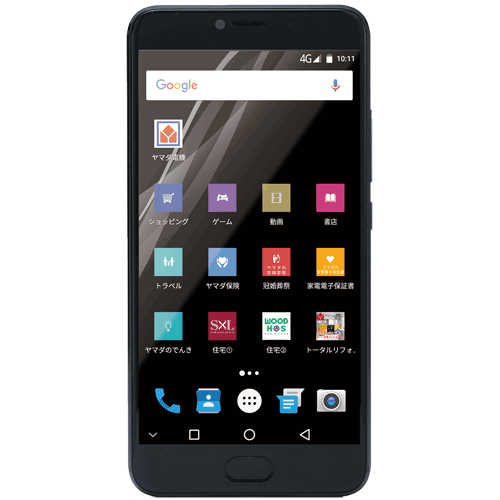YAMADA 【2台限定】EP-171DX/B(ブラック) Everyphone DX SIMフリー LTE対応 64GB