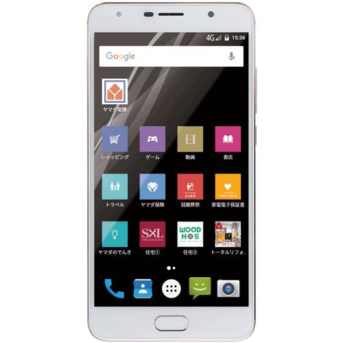 Everyphone HG SIMフリー LTE対応 64GB EP-171HG/G(ゴールド)