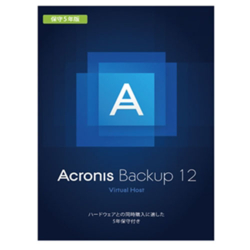 Acronis Acronis Backup 12 Virtual Host License incl.(5年保守付) AAS BOX Win