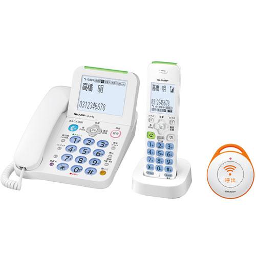 シャープ JDAT-82CE(ホワイト) デジタルコードレス電話機 子機1台/緊急呼出ボタン1台