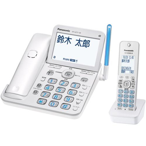 パナソニック VEGZ71DL-W(ホワイト) RU・RU・RU(ル・ル・ル) デジタルコードレス電話機 子機1台