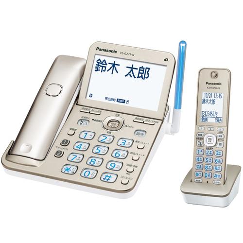 パナソニック VE-GZ71DL-N(シャンパンゴールド) RU・RU・RU(ル・ル・ル) デジタルコードレス電話機 子機1台
