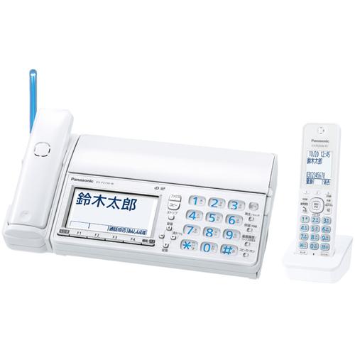 パナソニック KX-PZ710DL-W (ホワイト) おたっくす デジタルコードレス普通紙ファクス 子機1台