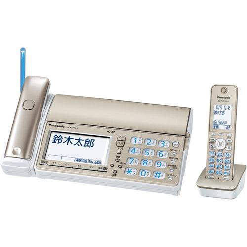 パナソニック KX-PZ710DL-N (シャンパンゴールド) おたっくす デジタルコードレス普通紙ファクス