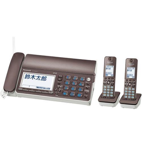 【長期保証付】パナソニック KX-PZ610DW-T (ブラウン) おたっくす デジタルコードレス普通紙ファクス 子機2台