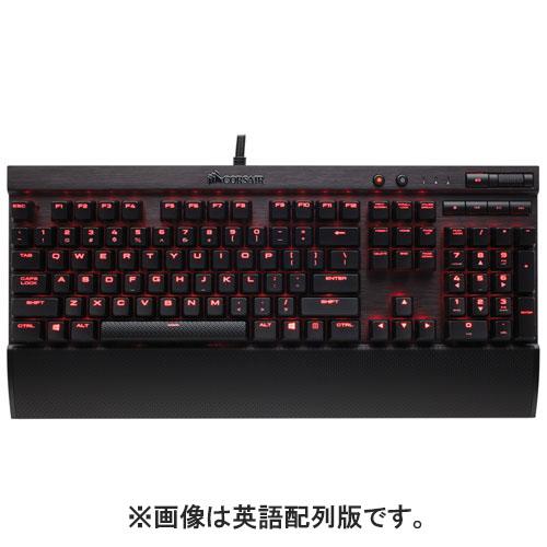 コルセア Corsair CH-9101020-JP(ブラック) K70 LUX 有線キーボード 日本語配列 CH9101020JP e-sports(eスポーツ) ゲーミング(gaming)