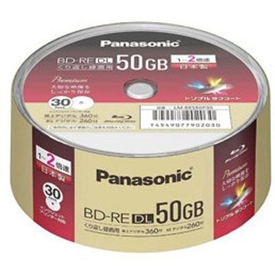 パナソニック LM-BES50P30 録画用 BD-RE DL 2層 50GB プリンタブル 2倍速 30枚