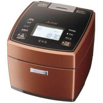 三菱 NJ-VX108-D(アンバーオレンジ) 備長炭 炭炊釜 IH炊飯器 5.5合