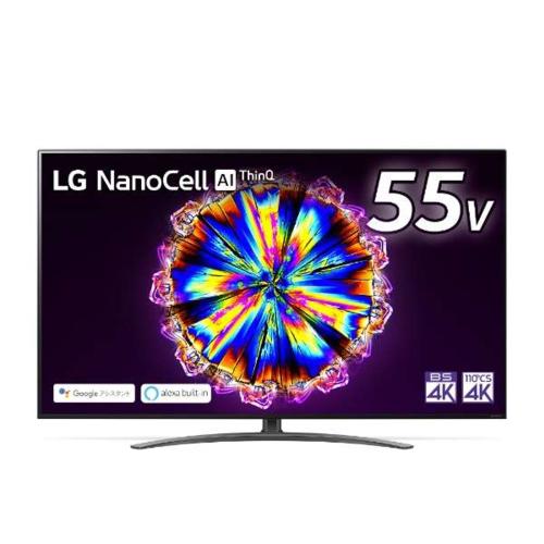 【設置】LGエレクトロニクス 55NANO91JNA 4K液晶テレビ 4Kチューナー内蔵 55V型