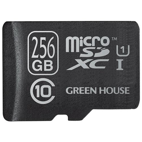 GREEN HOUSE GH-SDMRXCUB256G GH-SDMRXCUB*Gシリーズ microSDXCカード 256GB CLASS10