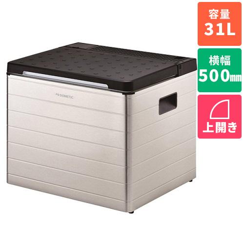 【設置+長期保証】ドメティック ACX35G(シルバー・アンスラサイトグレイ) 1ドア冷蔵庫 上開き 31L