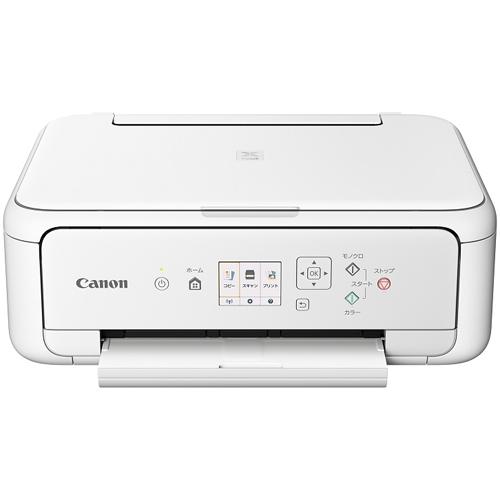 CANON PIXUS(ピクサス) TS5130WH(ホワイト) インクジェット複合機 A4対応