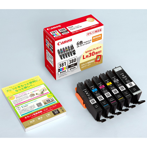 在庫あり 14時までの注文で当日出荷可能 CANON BCI-381+380 6MP 純正 インクタンク 標準容量 専門店 BCI-381+BCI-380 正規逆輸入品 6色マルチパック