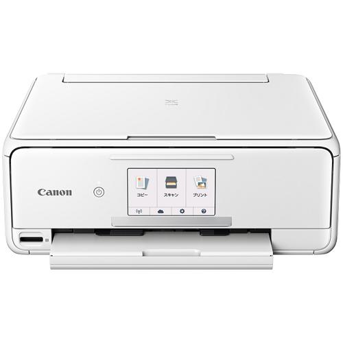 キヤノン(Canon) PIXUS(ピクサス) インクジェット複合機 A4対応 TS8130WH(ホワイト) 無線LAN/フチなし印刷/両面プリント/スマホ対応