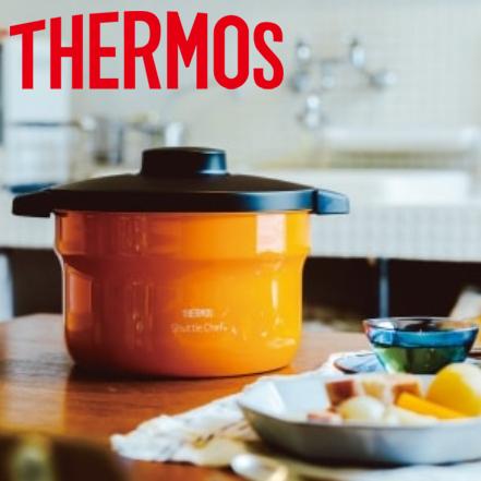サーモス THERMOS 真空保温調理器シャトルシェフ 2.8L KBJ-3000-OR(オレンジ) KBJ3000OR