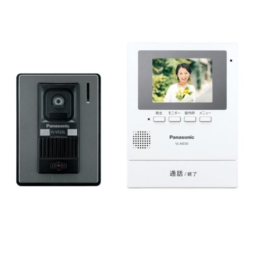 パナソニック VL-SZ30KL テレビドアホン カメラ玄関子機1台+モニター親機1台