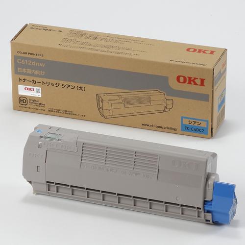 OKI TC-C4DC2 純正 トナーカートリッジ 大 シアン
