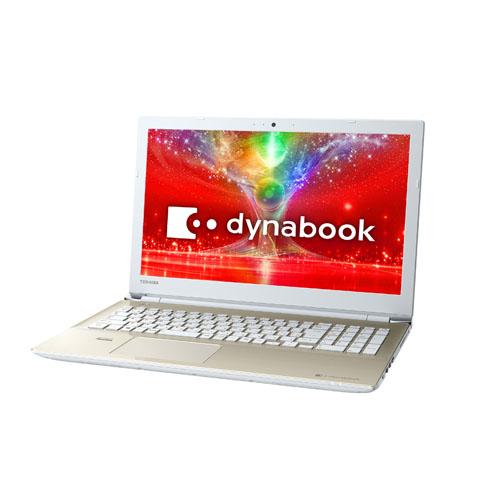 【長期保証付】東芝 PT75EGP-BJA2(サテンゴールド) dynabookTシリーズ 15.6型液晶