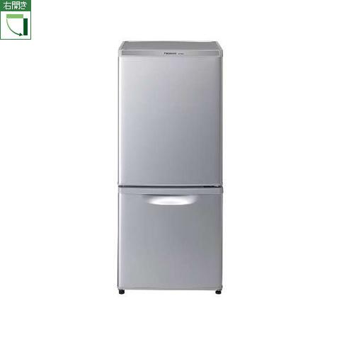 【長期保証付】パナソニック NR-B14AW-S(シルバー(本体色はグレー) ) 2ドア冷蔵庫 右開き 138L