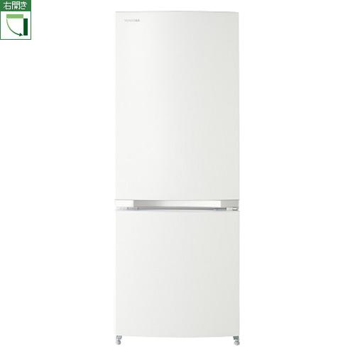 【設置】東芝 GR-M15BS-W(シェルホワイト) 2ドア冷蔵庫 右開き 153L