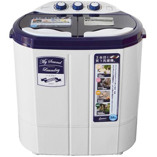 【設置+リサイクル+長期保証】シービージャパン TOM-05(ホワイト) 二槽式洗濯機 マイセカンドランドリー 洗濯3.6kg/脱水2kg