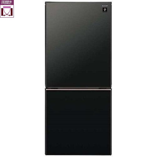 【設置+リサイクル+長期保証】シャープ SJ-GD14D-B(ピュアブラック) 2ドア冷蔵庫 左右付替タイプ 137L