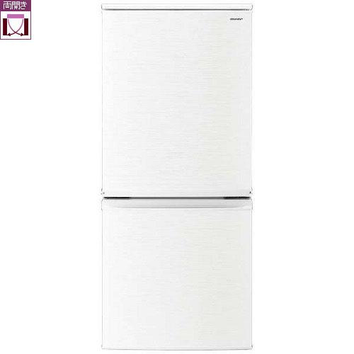 【設置+長期保証】シャープ SJ-GD14D-W(クリアホワイト) 2ドア冷蔵庫 左右付替タイプ 137L