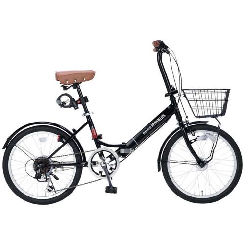 マイパラス 20インチ 折畳自転車20・6SP・オートライト M-204-BK(ブラック)