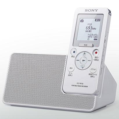 在庫あり 14時までの注文で当日出荷可能 休み ソニー ポータブルラジオレコーダー オンラインショップ 16GB ICZ-R110