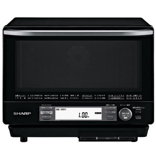 シャープ RE-V100A-B(ブラック) 過熱水蒸気オーブンレンジ 31L