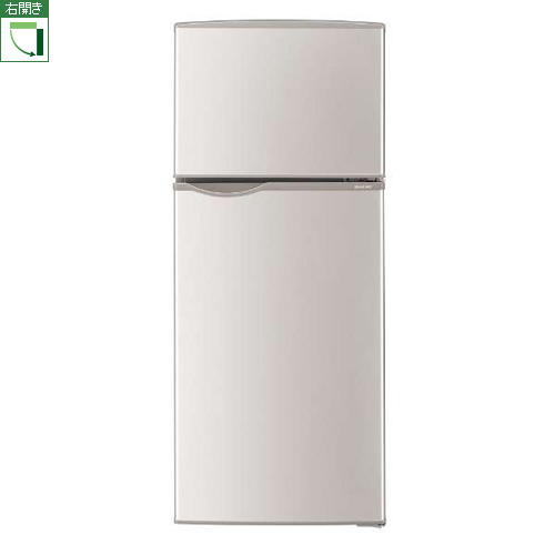 118L SJ-H12D-S(シルバー) 右開き 【設置+リサイクル+長期保証】シャープ 2ドア冷蔵庫