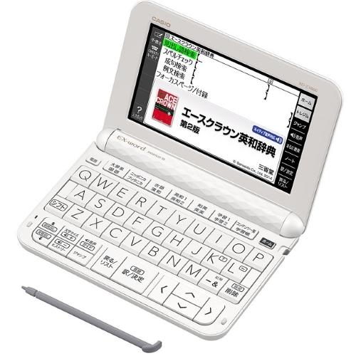 【長期保証付】CASIO XD-Z3800WE(ホワイト) EX-word(エクスワード) 中学生モデル