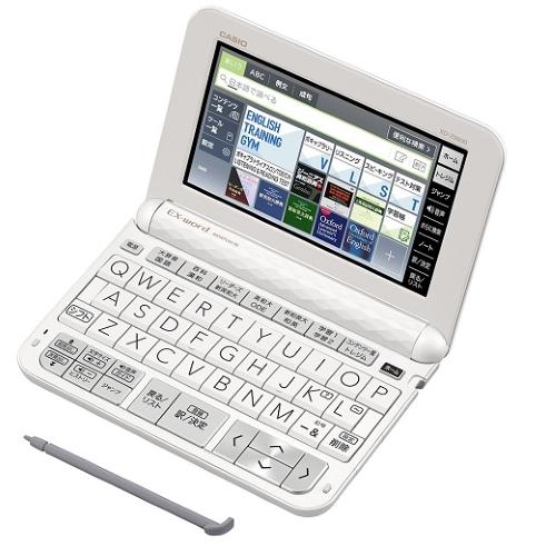 CASIO XD-Z9800WE(ホワイト) EX-word(エクスワード) 英語モデル
